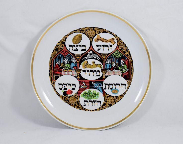 Vintage NAAMAN Porcelain Passover Seder Pesach Plate, Judaica, Made in Israel