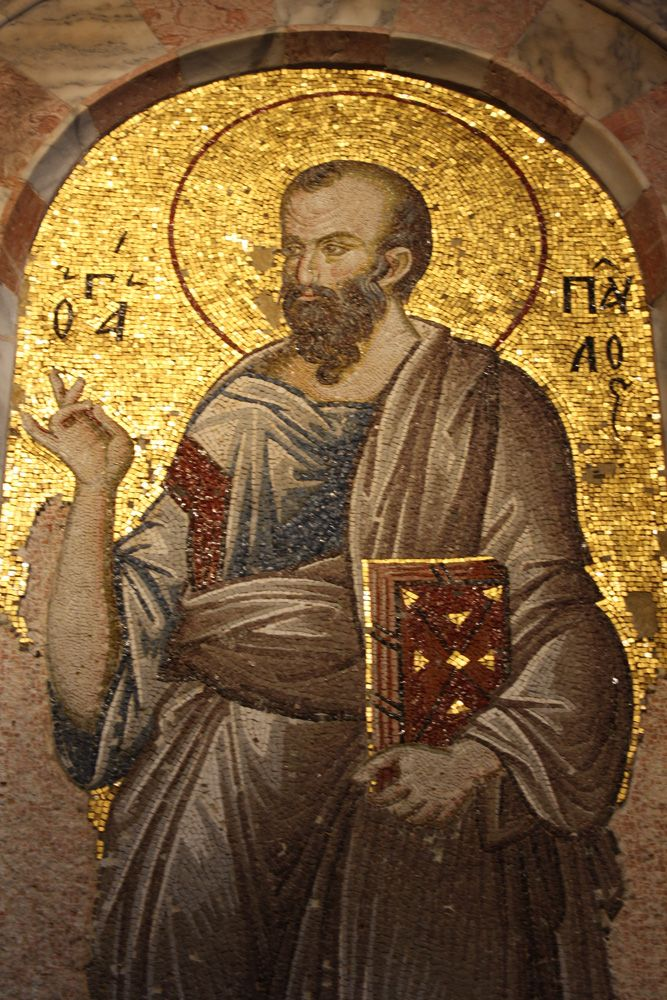 Saint Peter mosaic