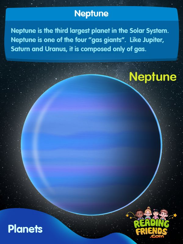 Neptune, Planets, About Neptune, Reading Friends Informative Posters. http://readingfriends.com/ #readingfriends #neptune #informativeposters #planets