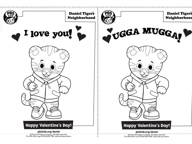 19 best Valentineu0027s Day 2017 images on Pinterest Birthdays - new daniel tiger coloring pages to print