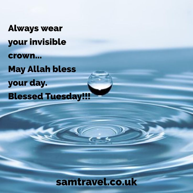 Always wear your invisible crown... May Allah bless your day. Blessed Tuesday!!! #islam #muslim #islamic #islamicquotes #islamicreminder #hajj #umrah  #muslimah #muslims #muslimah #muslim #muslimstyle #allah #samtravel #travelphotography #travel #travellers