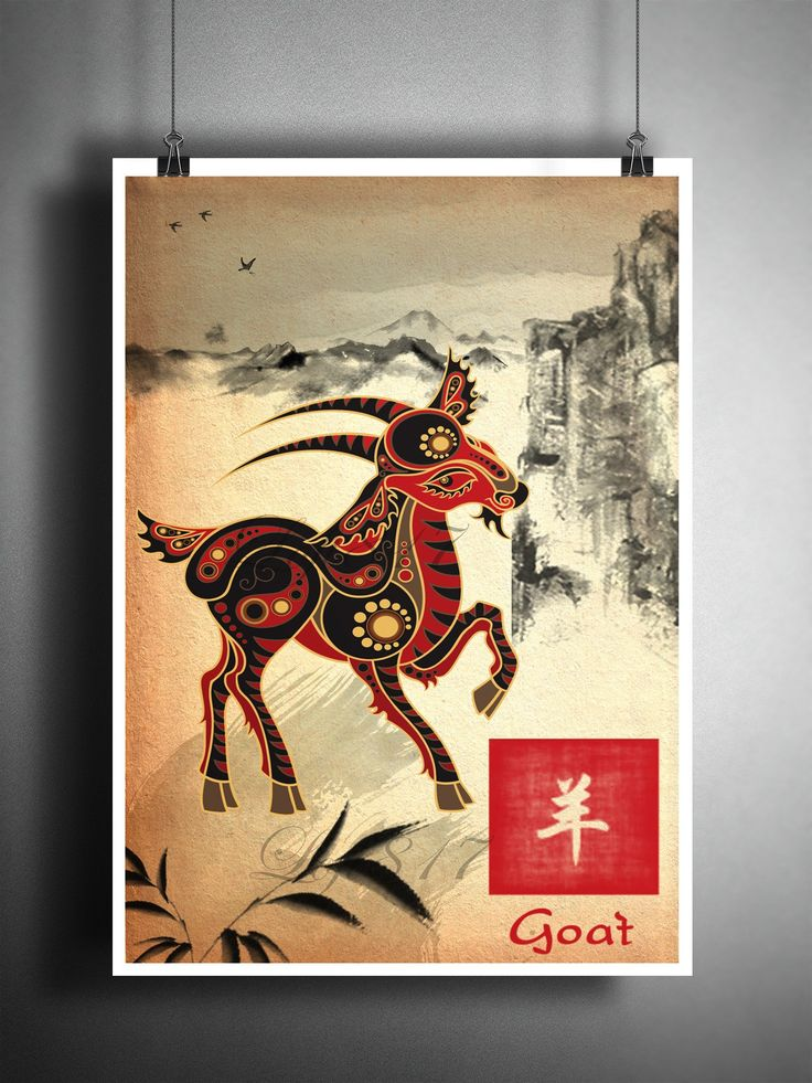 Chinese Zodiac Goat, Asian Wall Decor, Sumi E Asian Wall Decor, Japanese
