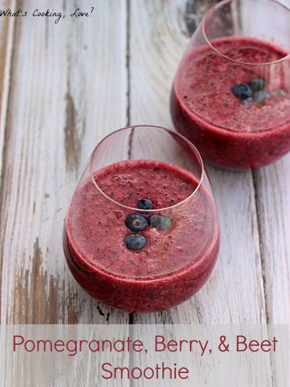 Pomegranate Berry & Beet Smoothie.  A delicious and heart healthy smoothie made with pomegranate juice, beets, blueberries, and raspberries. #BeetTheOdds #AmericanHeartMonth #smoothie