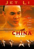 Once Upon a Time in China [DVD] [Cantonese/Mandarin] [1991], 15303196