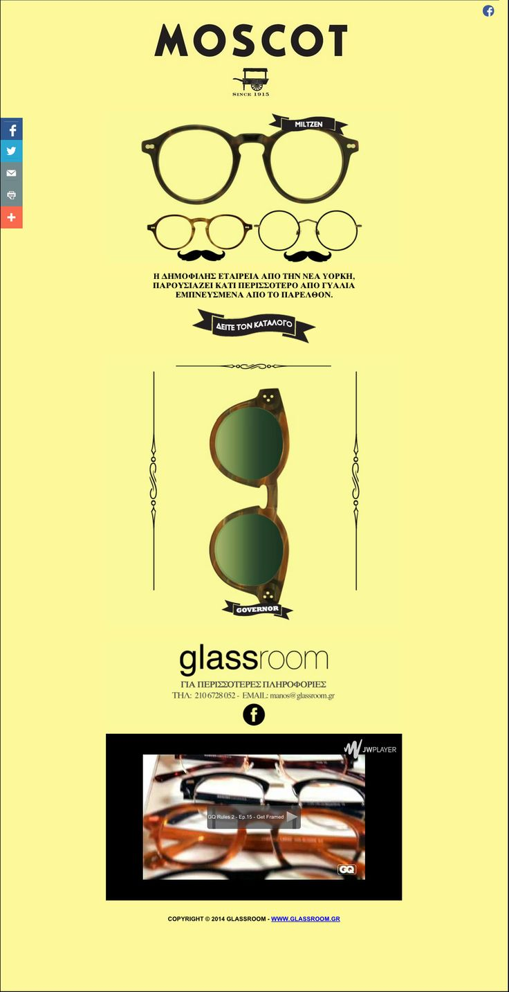 Glassroom Newletter No2 Moscot ➜