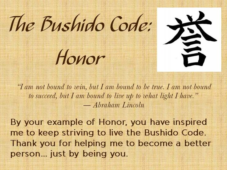 the samurai and the bushido code Bushido was a code of ethics that guided the samurai, a class of elite warriors who also became political advisors in the tokugawa, or edo, era of medieval japan, roughly lasting from 1600 to the.