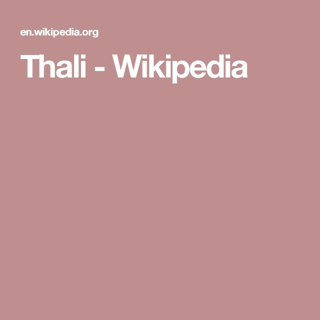 Thali - Wikipedia
