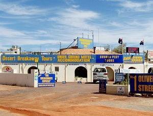 Underground hostel in Coober Pedy
