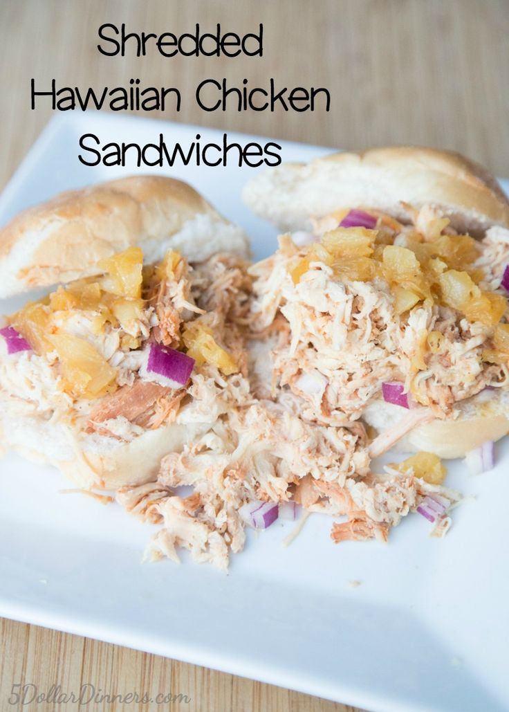My Shredded Hawaiian Chicken Sandwiches Recipe really pack a flavor punch. Just throw four ingredients in the slow cooker and voila! Dinner is ready with plenty of freezer friendly leftovers. | 5DollarDinners.com
