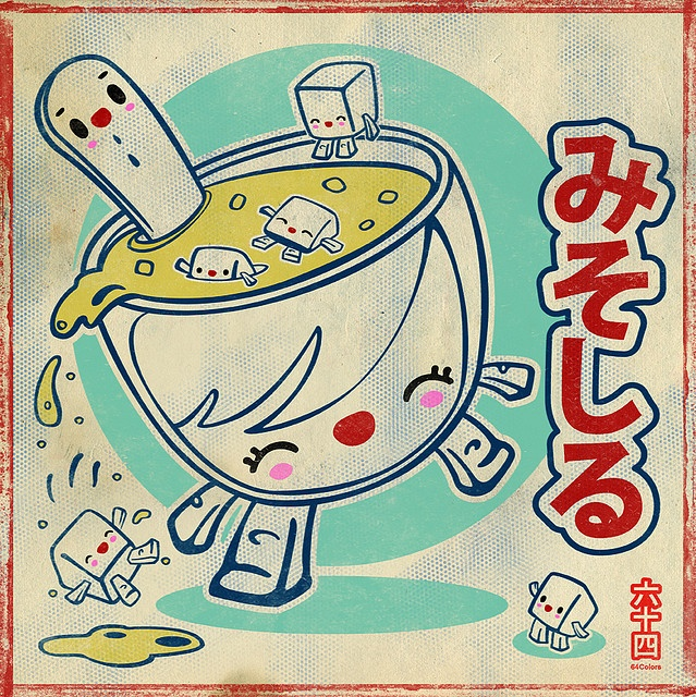 Miso Tippy by 64Colors \[•.•]/, via Flickr
