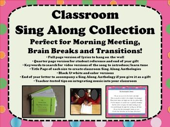 CLASSROOM SING ALONGS: SONGS FOR MORNING MEETING, BRAIN BREAKS AND TRANSITIONS - TeachersPayTeachers.com
