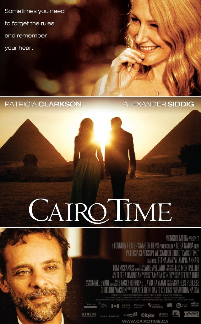 Cairo Time, one of my favorite movies <3