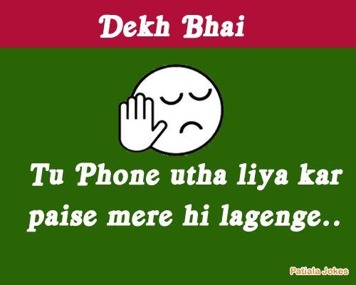 dekh bhai, funny jokes