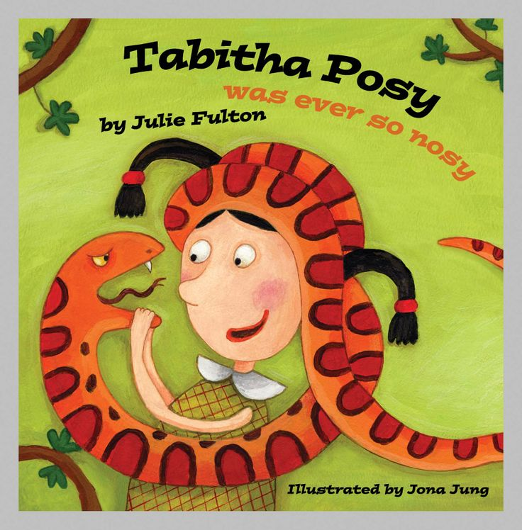 The second book in the series - never be too inquisitive about a tiger's dinner.