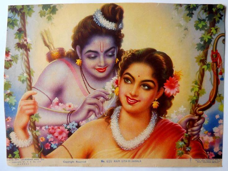 Details About India Vintage Calendar Print Hindu God