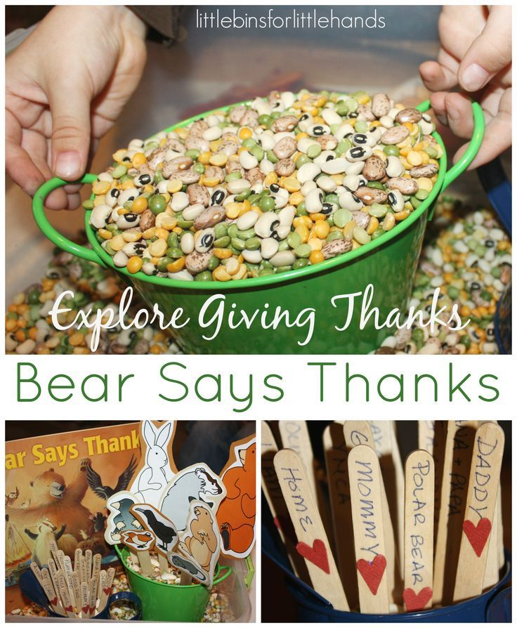 Bear Says Thanks Sensory Bin Project Gratitude & Sensory PlayParty! Explore giving thanks and the meaning of thankful with hands on play. Thanksgiving sensory play and literacy with Bear Says Thanks book activity.
