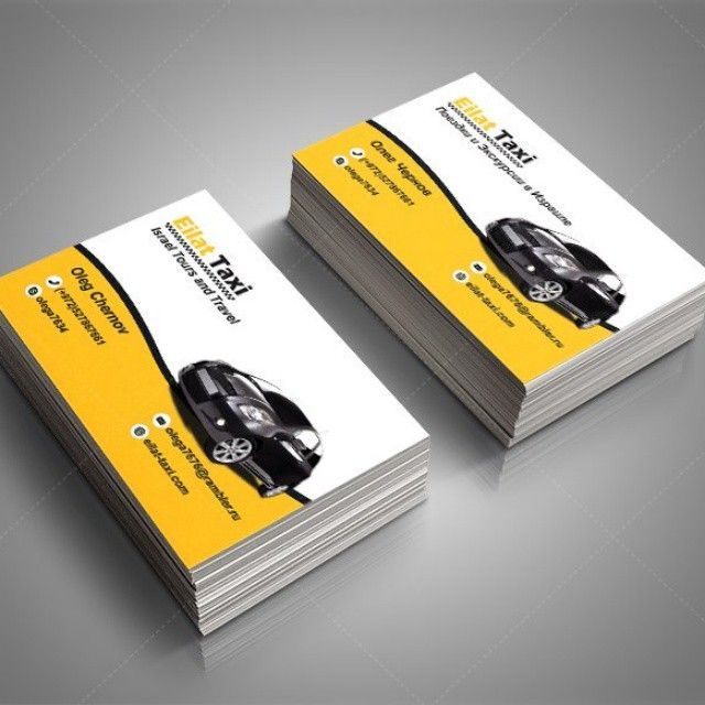 12 best name card taxi images on Pinterest Business cards, Carte - name card