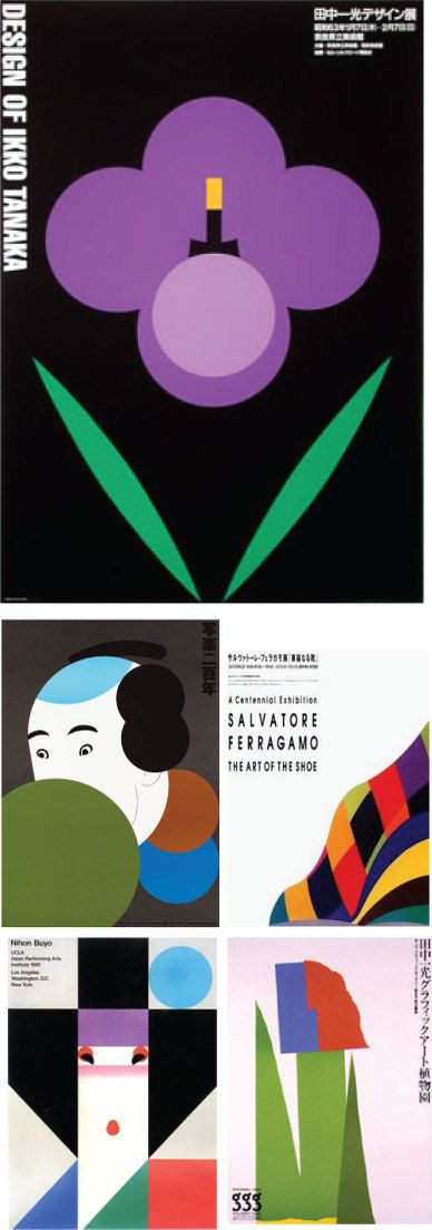 Japanese graphic design by Ikko TANAKA
