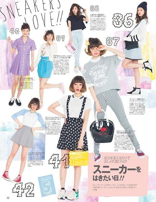 ViVi magazine May 2014 Tina Tamashiro