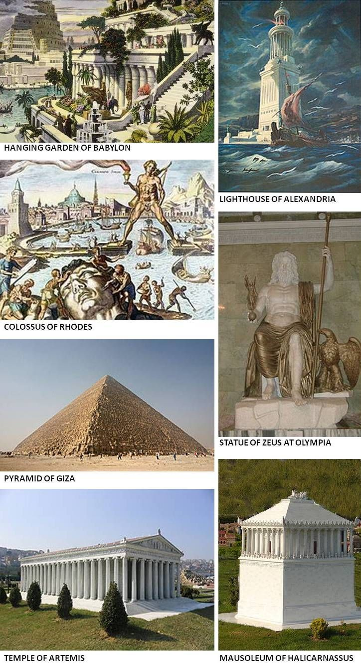 The 7 ancient world wonders.