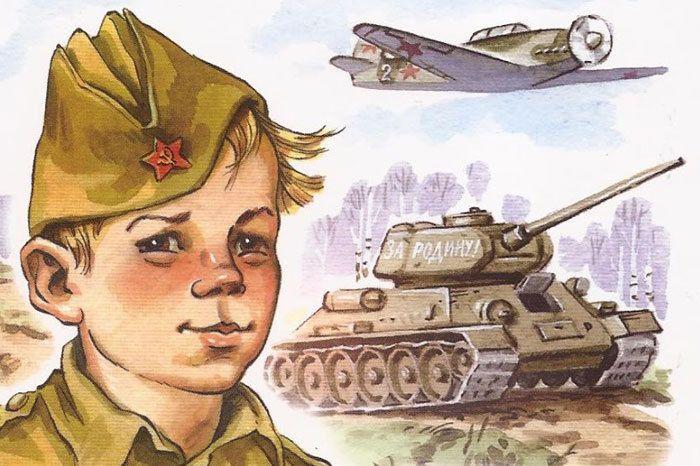 Необычном стиле, военная тематика картинки для детей