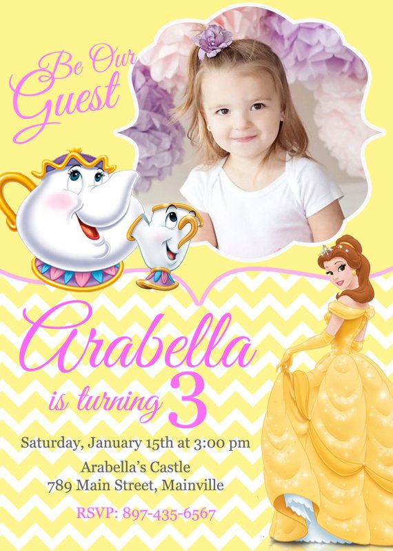 Beauty and the Beast, Belle, Princess, Birthday Party Invitation, Printable