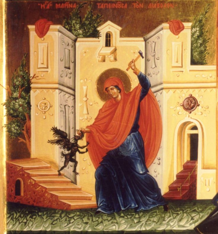 """Saint Marina humiliating the devil"""