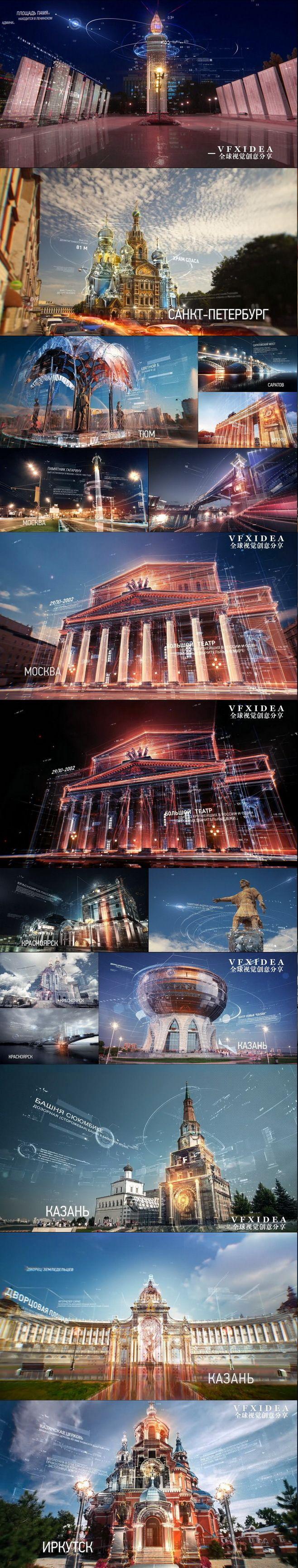 N3最新高科技创意线条城市名片介绍作品集...