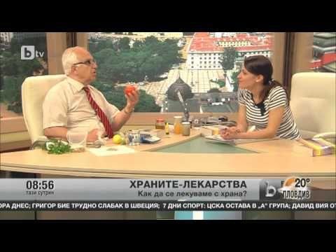 Receptura prof. Mermerski na raka i choroby cywilizacyjne