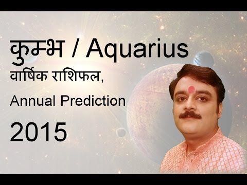 कुम्भ, Kumbh, Aquarius 2015 Annual Horoscope, Hindi Rashiphal, Year Pred...