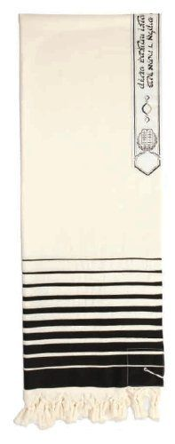 White Wool Tallit with Black Stripes, Hebrew Text and Luchot Emblem by World of Judaica. $143.00. This white wool Tallit features 10 black stripes on the sides in different widths and has an Atara on its top edge that is decorated with black and silver floral patterns, Luchot emblem and Hebrew text. This original white wool Tallit has been decorated on its sides with a knotted pattern, reinforced corners with Tzitzit to them and 10 black stripes in different widths. This Tal...