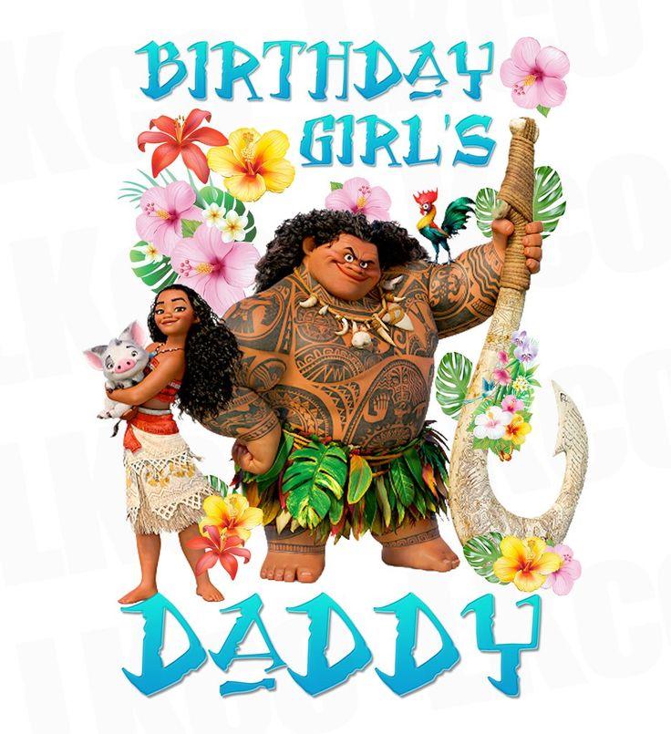 Moana Iron On Transfer Daddy Of The Birthday Girl Blue
