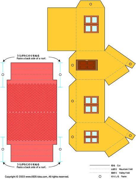 """Ideas para el hogar: Casas para descargar imprimir recortar y armar """"Juego didáctico"""""""