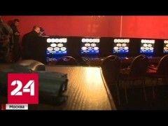 На одно меньше: казино-бар закрыли на востоке Москвы http://тула-71.рф/новости/25120-na-odno-menshe-kazino-bar-zakryli-na-vostoke-moskvy.html