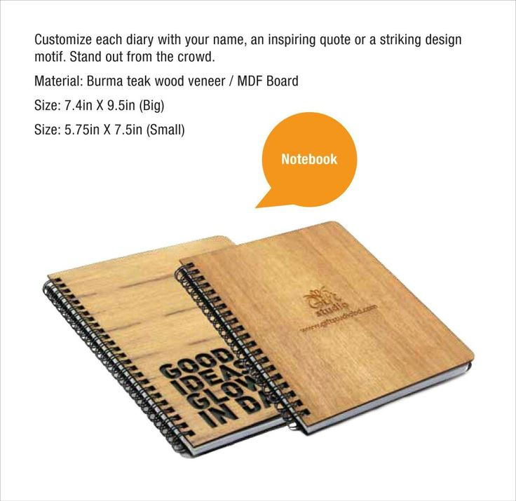 Laser cut wooden cover notebook