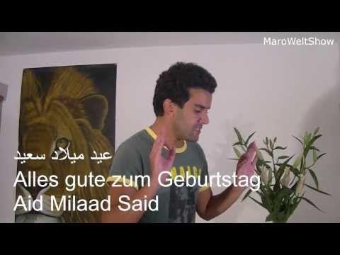 Frage nach Hobbys!? - Arabisch Lernen für Anfänger - Lektion 21 - YouTube