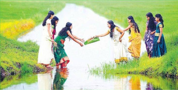 Kerala, @ Onam Celebrations