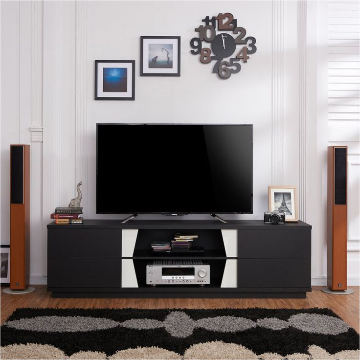 Furniture of America Quinney Black and White Modern 4-Drawer TV Console - HFW-1680C1