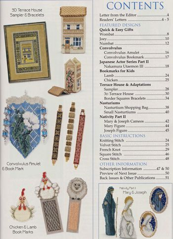 Jill Oxton's Cross Stitch & Beading issue 76 contents page. Issue 76 is available from Australian Needle Arts