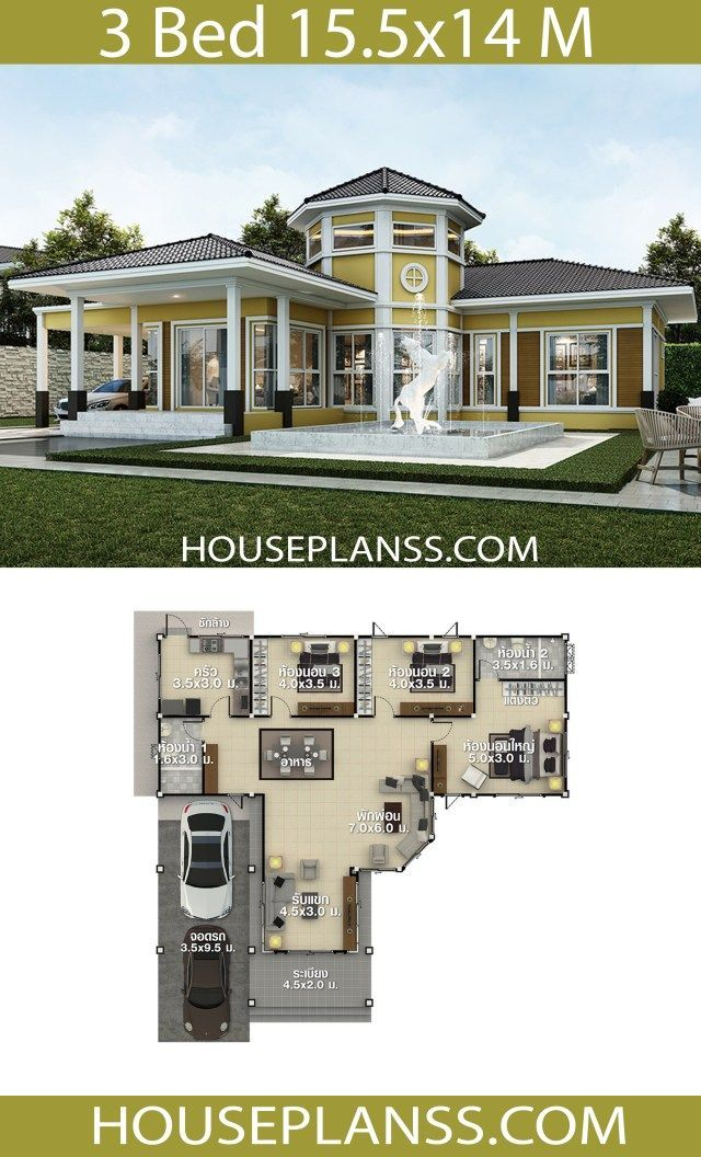 House Design Plans 15 514 With 3 Bedrooms House Construction Plan House Design Bungalow House Design