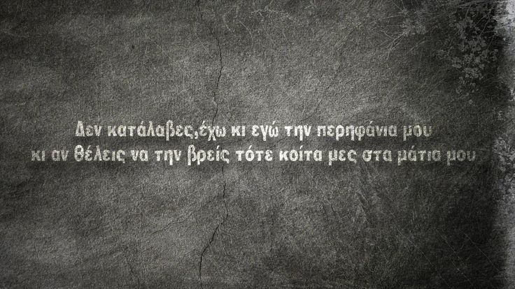sanjuro antio lyrics stixoi αντιο στιχοι