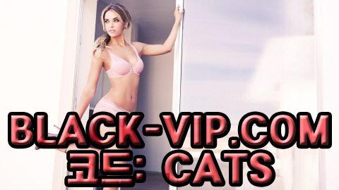 놀이터추천인㈜ BLACK-VIP.COM 코드 : CATS 놀이터사이트 놀이터추천인㈜ BLACK-VIP.COM 코드 : CATS 놀이터사이트 놀이터추천인㈜ BLACK-VIP.COM 코드 : CATS 놀이터사이트 놀이터추천인㈜ BLACK-VIP.COM 코드 : CATS 놀이터사이트 놀이터추천인㈜ BLACK-VIP.COM 코드 : CATS 놀이터사이트 놀이터추천인㈜ BLACK-VIP.COM 코드 : CATS 놀이터사이트