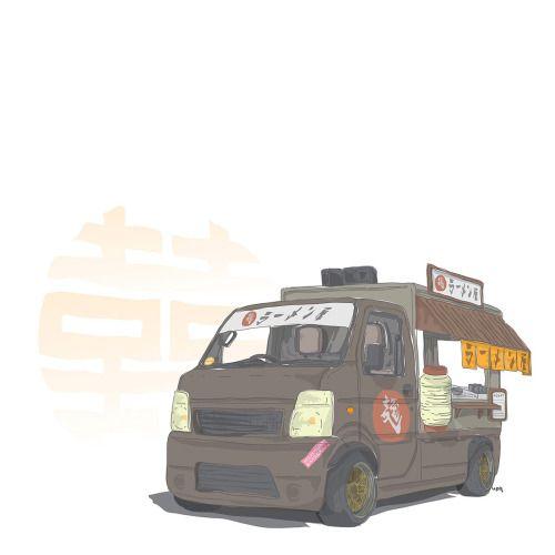 Kei Food Truck