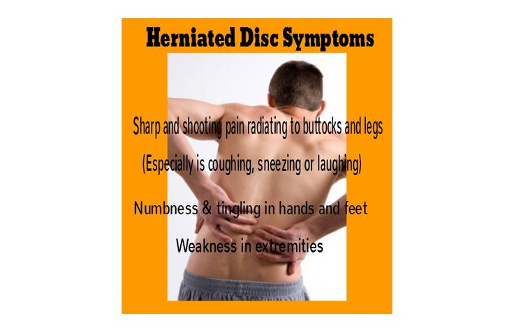 how to get rid of slip disc pain