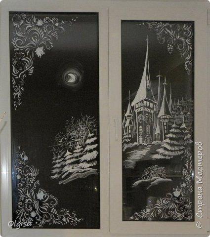 Картина панно рисунок Новый год Рисование и живопись Новогоднее окошко роспись окна  Гуашь
