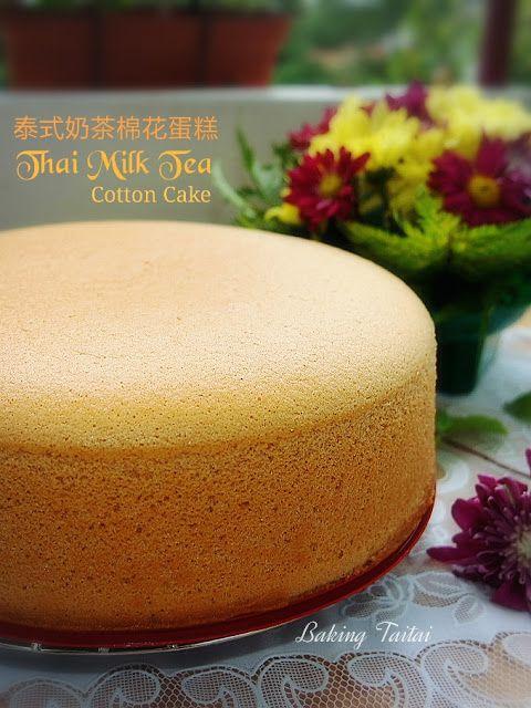 Baking Taitai 烘焙太太: Thai Milk Tea Cotton Cake 泰式奶茶棉花蛋糕 (中英加图对照食谱)