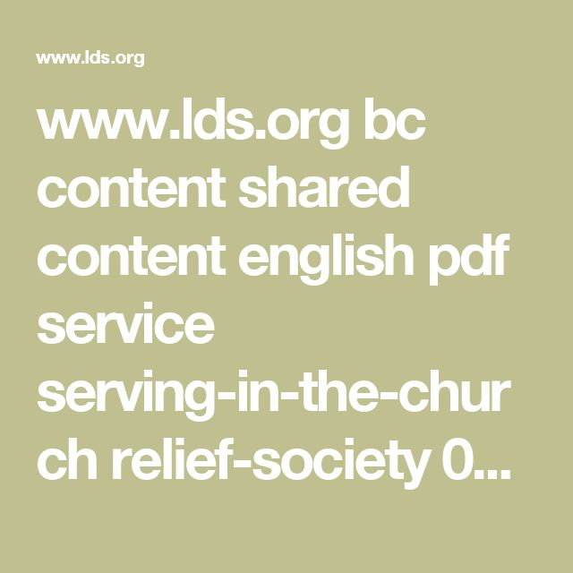 www lds org relief society