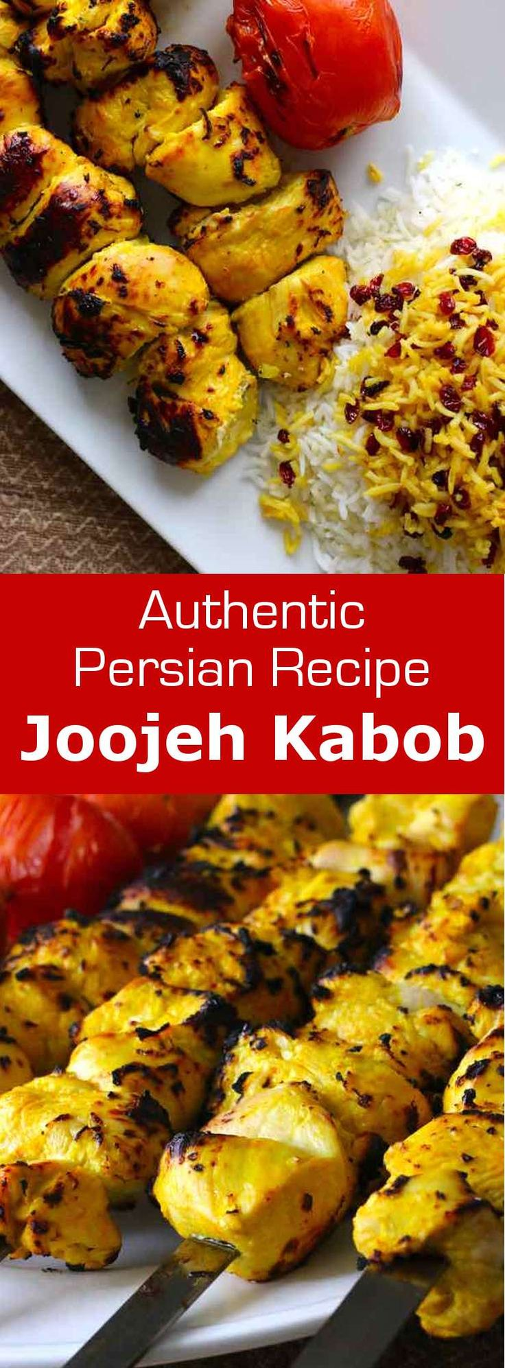Joojeh kabob is a Persian kebab prepared with juicy pieces of chicken marinated in lemon juice as well as saffron and finely chopped onion.