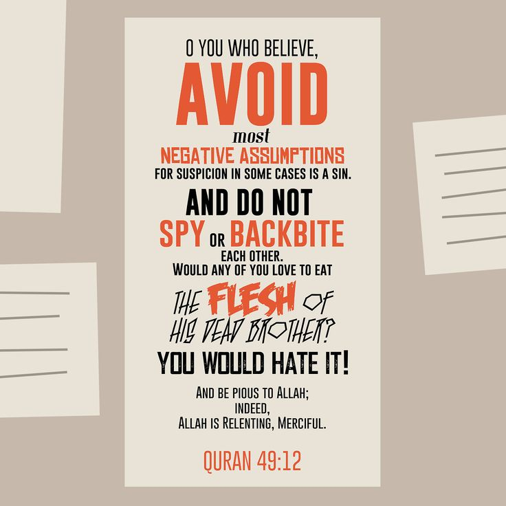 O You Who Have Believed, Avoid Much [negative] Assumption