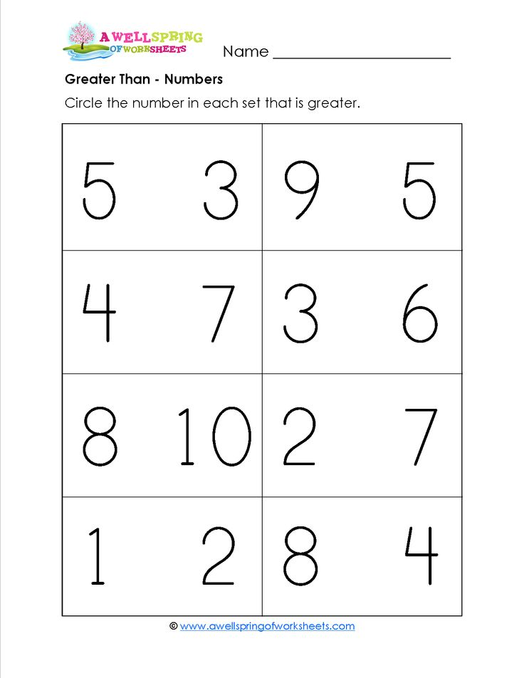 1000+ images about Kindergarten Math on Pinterest | Worksheets ...